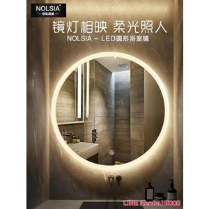 浴鏡LED燈鏡浴室鏡壁掛帶燈化妝鏡衛生間鏡子圓形衛浴鏡智慧鏡子圓鏡 JDCY潮流站