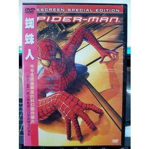 影音專賣店-Y44-036-正版DVD-電影【蜘蛛人/蜘蛛人1 】-經典片 托比麥荃爾 克莉斯汀鄧絲特 影印海報