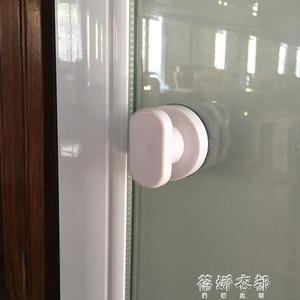 自粘隱形免打孔拉手玻璃門移動窗戶推拉門衣柜門櫥柜浴室門把手貼YYP  蓓娜衣都