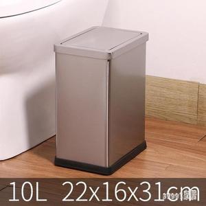 垃圾桶 不銹鋼垃圾桶 家用衛生間廚房大號方形搖蓋創意客廳臥室廁所有蓋 LN4816【Sweet家居】