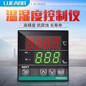 溫度智慧溫濕度控制儀大棚孵化恒溫恒濕控制溫濕度控制器TDK0302 免運
