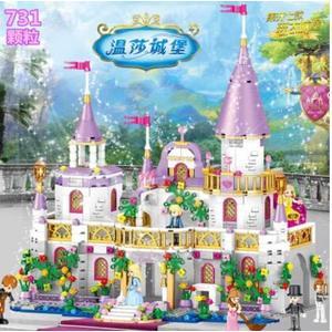積木女孩拼裝益智玩具好朋友系列冰雪奇緣城堡房子6-7-8-10歲HRYC【紅人衣櫥】