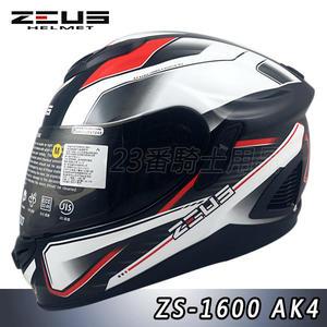 【ZEUS 瑞獅 ZS 1600 AK4 碳纖 全罩  安全帽 透明碳纖紅 】內藏鏡片、免運費+贈好禮