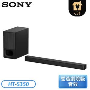 [SONY 索尼]2.1聲道 單件式環繞家庭劇院 HT-S350