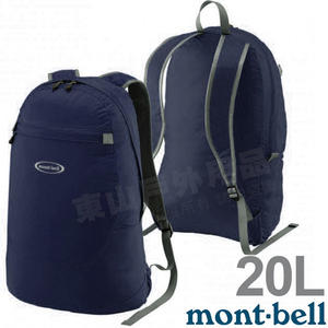 Mont-Bell 1123649_NV海軍藍 20L可收納輕量休閒背包 Pocketable登山包/雙肩後背包/自助旅行包