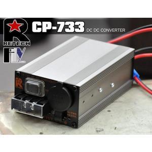 《飛翔無線》RETECH CP-733 (台灣製造) 電子式 變壓器 24V轉13.8V〔 30A 超小體積 鋁合金外體 〕