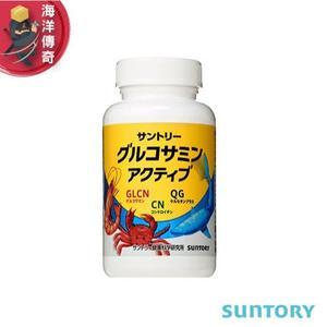 【海洋傳奇】【日本出貨】三得利SUNTORY 固力伸 葡萄糖胺+鯊魚軟骨 360錠 (60日份)大罐裝【免運】