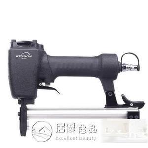 電動噴槍F30氣釘槍木工氣排釘槍T50直釘槍打釘槍ST64鋼釘槍射釘搶氣動工具 居優佳品220V