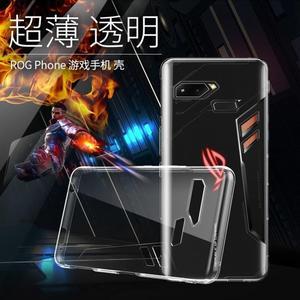 華碩ROG Phone手機殼 透明TPU保護殼 防摔保護套【聚寶屋】