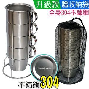 【樂youyou】❤304不鏽鋼❤升級版-韓式雙層杯4件套/防燙杯 啤酒杯 不鏽鋼304杯  隔熱杯▶可超取◀