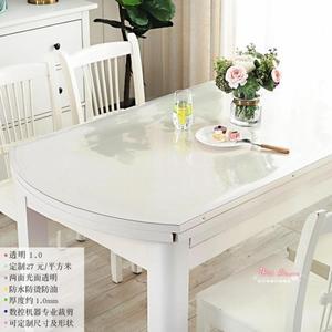 桌布 加厚水晶板透明桌墊pvc軟玻璃餐桌墊橢圓形桌布防水防燙防油免洗