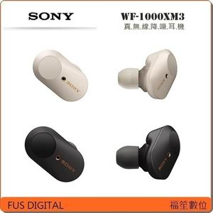 送KKBOX-30天【福笙】SONY WF-1000XM3 真無線降噪 藍牙耳機 藍芽耳機 (台灣公司貨)