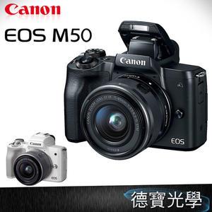 Canon EOS M50 + 15-45mm KIT 微單眼 VLOG 微型單眼 登錄送原廠電池 總代理公司貨