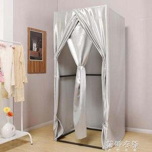 訂製            服裝店商場組裝更衣室簡易移動試衣間門簾落地便  蓓娜衣都
