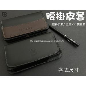 【商務腰掛防消磁】華碩 ZE500ML ZE551ML ZE500KL ZE550KL ZE601KL 腰掛皮套 橫式皮套手機套袋