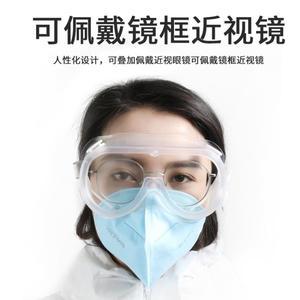 護目鏡 醫用護目平光鏡醫療防病毒眼罩隔離罩防護眼鏡防霧全封閉醫護衣服 免運費
