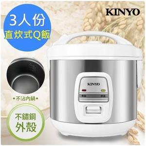 【超人生活百貨】KINYO 三人份電子鍋 REP-06 單鍵輕鬆操作 輕巧容量,適合小家庭/外宿家庭