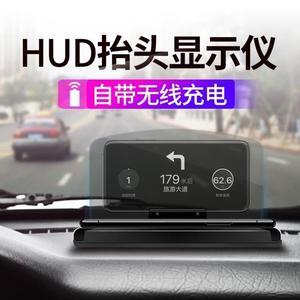 車載HUD抬頭顯示器汽車通用導航高清投影手機支架無線充電器 MKS宜品