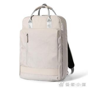 雙肩電腦包適蘋果聯想小米筆記本13.3手提14寸15.6單肩背包書包女  優家小鋪