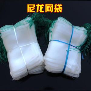 尼龍網袋浸種袋紗網袋防鳥網防蟲袋果樹葡萄火龍果套袋育種袋蛇袋