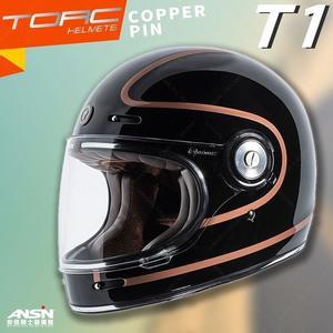 [中壢安信]美國 TORC T-1 T1 彩繪 COPPER PIN 亮光黑全罩 安全帽 雙D扣 樂高帽 山車帽
