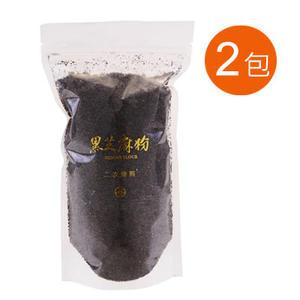 【九品元】特選黑芝麻粉150g(2包)