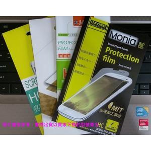 【台灣優購】全新 SAMSUNG Galaxy A20.A30.A50 專用亮面螢幕保護貼 防污抗刮 日本原材~非滿版~