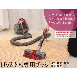 (防塵蹣過敏原)紫外線塵蹣吸頭 棉被防蟎拍打吸頭 非塵蟎吸塵機 995