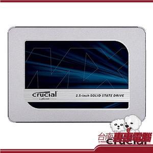 ☆【24H小時到貨】★美光Micron Crucial MX500 500GB SATAⅢ 固態硬碟