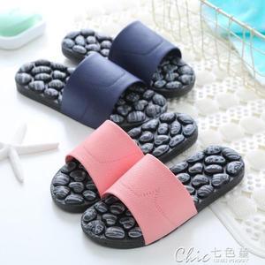 按摩拖鞋腳底按摩鞋夏季男女家居防滑涼拖鞋仿鵝卵石按摩拖鞋七色堇