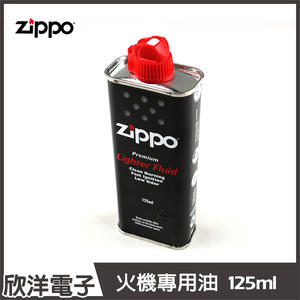 ZIPPO 打火機專用油125ml (3141HKE)