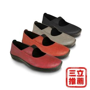 ARCOPEDICO 雙足弓台設計萊卡淑女鞋(足弓鞋、娃娃鞋)-電電購