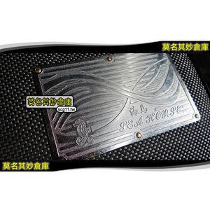 莫名其妙倉庫【GS032 海馬鋁合金踏板】海馬踏墊 耐磨 防滑 金屬板 限買踏墊 加購 海馬腳踏墊