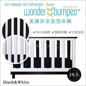 ✿蟲寶寶✿【美國gomamagodesigns】嬰兒床床圍 安全造型床圍 100%純棉 - 黑白色 38入組