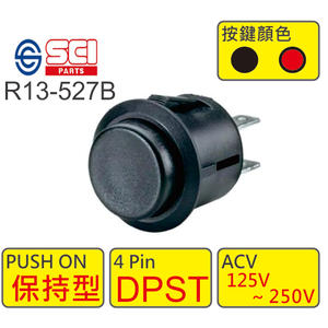 SCI R13-527B 交替(保持)型按鈕開關 紅/黑