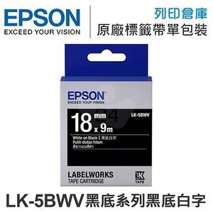 EPSON C53S655414 LK-5BWV 黑底系列黑底白字標籤帶(寬度18mm) /適用 LW-200KT/LW-220DK/LW-400/LW-Z900/LW-K600