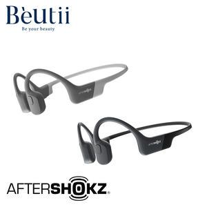 AFTERSHOKZ  AS800 骨傳導運動耳機  IP67 超長續航 磁吸式充電 藍芽耳機 超輕量