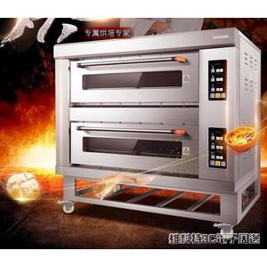 烤箱 樂創商用烤箱大型面包烤爐二層四盤大容量蛋糕電烤箱全自動多功能igo 維科特3C