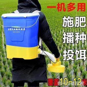 電動施肥器后背式農用撒肥機魚塘投料機神器【帝一3C旗艦】 YTL
