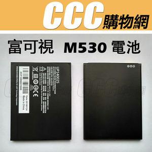 Infocus M530 電池 M550 鋰電池