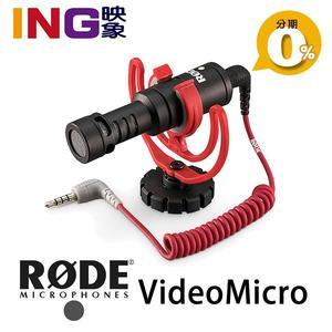 【24期0利率】RODE Video Micro 專業指向性麥克風 正成公司貨 指向型 適用單眼 羅德