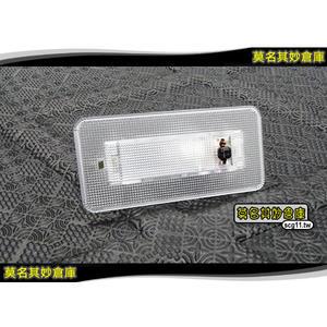 莫名其妙倉庫【XP002 後室內燈】原廠零件 內裝後室內燈 白色燈殼 燈泡 ESCAPE