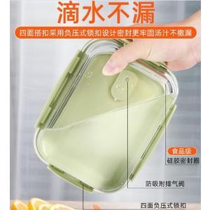 恆溫盒 創得上班族玻璃飯盒微波爐加熱專用保鮮分隔型保溫便當帶蓋碗套裝 CY
