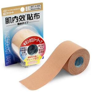 專品藥局 日東 肌內效貼布-4.6m 膚 運動膠帶 (肌內效 彈力運動貼布 運動肌貼 彩色貼布)【2004413】