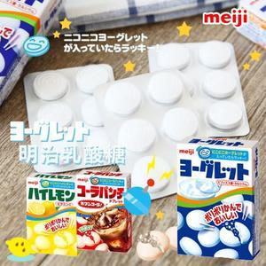 日本 meiji 明治 乳酸糖 (18粒) 原味 可樂 檸檬 糖果 乳酸錠 可樂錠糖 日本糖果