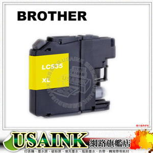 USAINK☆Brother LC535XL  黃色相容墨水匣  適用: DCP-J100 DCP-J105 MFC-J200 /LC539XL/LC539/LC535