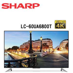 SHARP 夏普 LC-60UA6800T 60吋 4K 連網 液晶電視 【公司貨保固+免運】