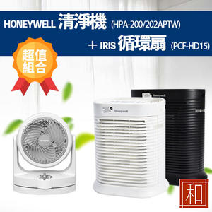 【超值組合套餐】Honeywell空氣清淨機(200/202APTW) + IRIS循環扇(HD15)