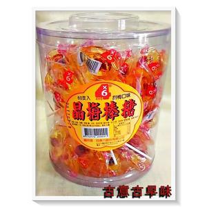 古意古早味 晶梅棒糖(60支/罐/長寬15x6cm) 懷舊零食 梅子麥芽糖 梅心 梅子棒棒糖 麥芽棒棒糖
