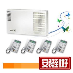 東訊總機 TECOM【安裝到好】✔超值套裝✔中型總機*1台✔顯示型東訊話機*4台✔高雄電話總機